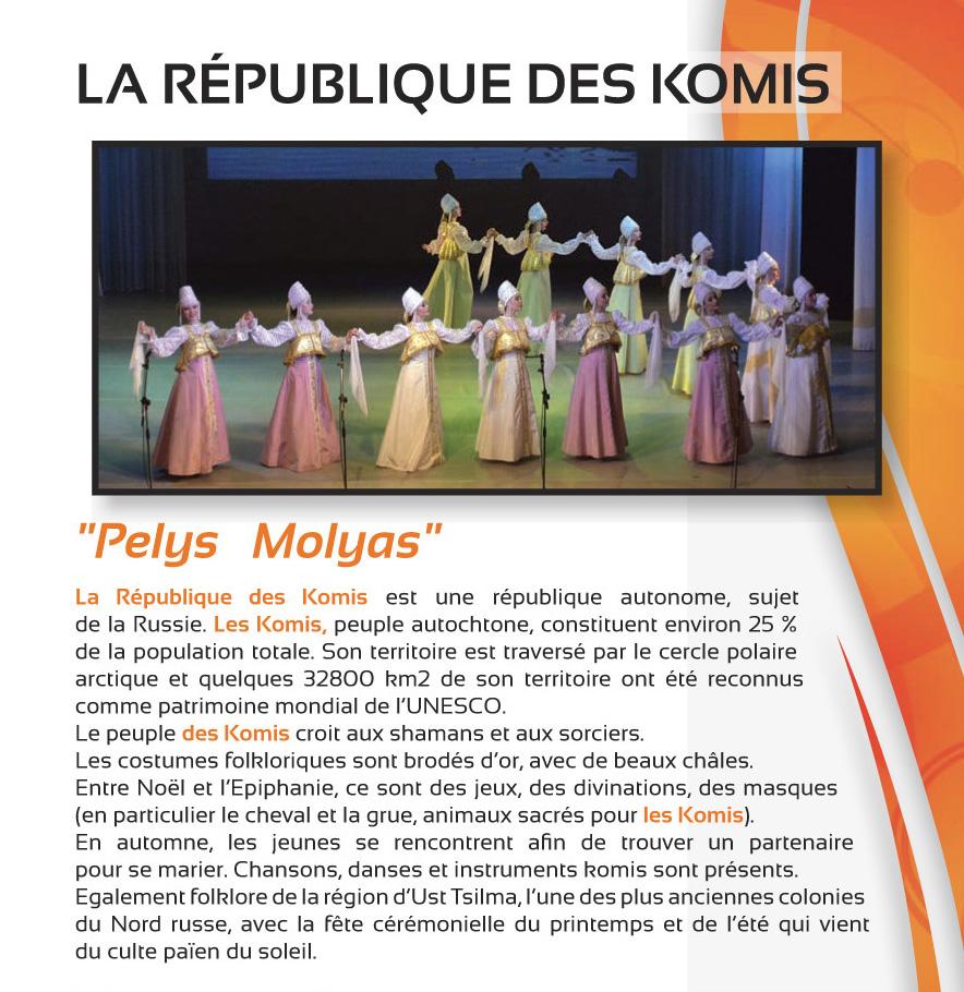 Festival Musiques et Danses du Monde – Juillet 2018 – LA RÉPUBLIQUE DES KOMIS