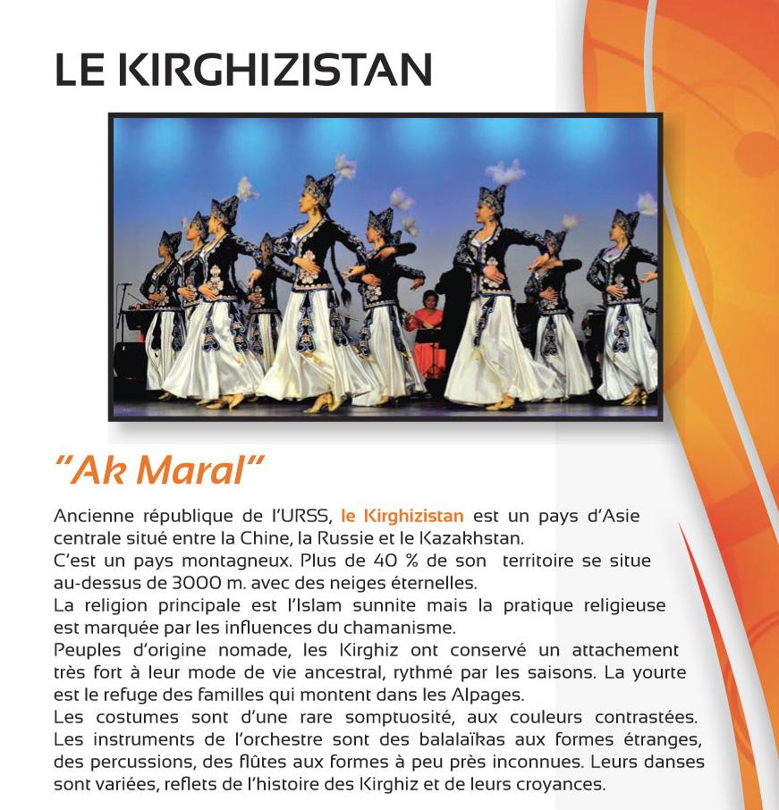 Festival Musiques et Danses du Monde – Juillet 2018 – LE KIRGUIZISTAN